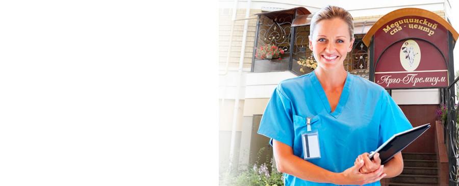 Городская клиническая больница 12 новосибирск вакансии